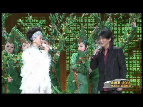 Song Zuying 宋祖英 / Chau Wakin 周华健 - 橄榄树