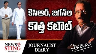 KCR-YS Jagan's New Political Cutouts- Journalist Diary..