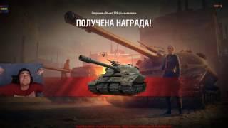SERVER получил Об.279 (p) - ЛБЗ ЗАКОНЧЕНО