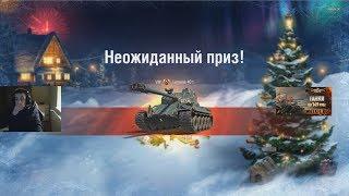 КРЕСПИКСА РАЗБАНИЛИ / СОЗДАЛ ТВИНК