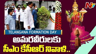 Telangana Formation Day: CM KCR pays tribute to Telangana ..