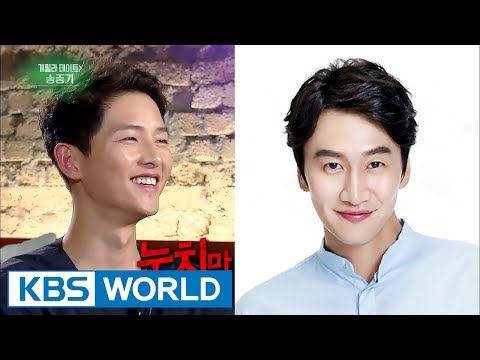Guerrilla Date with Song Joongki [Entertainment Weekly / 2017.08.07]