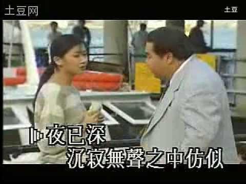 但願有情人 巫啟賢 (TVB 有肥人終成眷屬 主題曲)