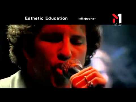 Esthetic Education - Shedry Schedryk (tvій формат'06)