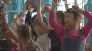 С 1 февраля в школах Артёма начнется приём заявлений на поступление в 1 класс.