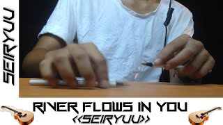 River Flows In You [Guitar] - Sungha Jung - Pen Tapping by Seiryuu