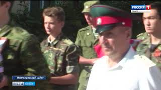 В Исилькуле прошла церемония перезахоронения останков участников Великой Отечественной войны