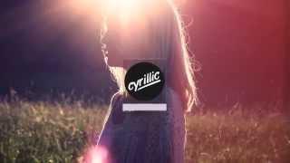 Cyrillic ft. Lambe & Bube - Koga Sonce Gree Placam (Remix)
