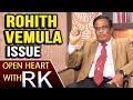 Hyderabad University VC Appa Rao About Rohith Vemula Issue- Open Heart With RK