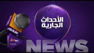 فتح معبر رفح بتعليمات من الرئيس السيسى لتخفيف معاناة مواطنى ...