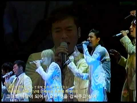 TVXQ - Gospellers Towani