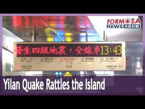 CWB: aftershocks expected in coming 3 days following 6.5 magnitude earthquake in Yilan