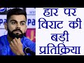 India vs Aus 4th ODI: Virat Kohli reacts on defeat