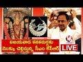 CM  KCR visits Vijayawada Durga Temple - LIVE