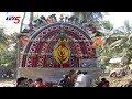 Kanuma special; Konaseema Prabhala Theertham