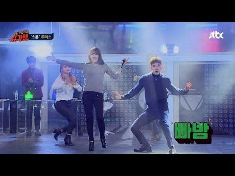 [재석팀] 슈가송 루머스 '스톰'♪ 역대급 무대난입 댄스 슈가맨 9회