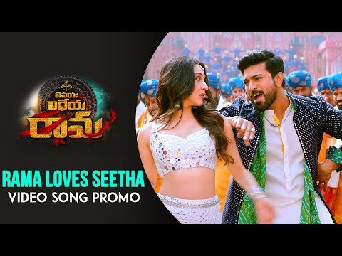 Rama-Loves-Seetha-Video-Song-Promo