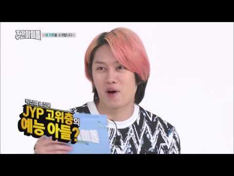 Got7 Jackson - FLY Weekly Idol version