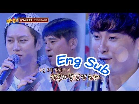 [고퀄 보컬] 임창정(Chang Jung)&희철(Hee Chul)&경훈(Kyung Hoon), '가슴 아파도' ♪ 이러다 반하겠어~♡ 아는 형님(Knowing bros) 40회