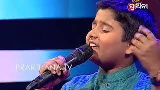 Prathama Swara Season 2  Ep 93   Maha Mancha   Odia Bhajan Singing Competition