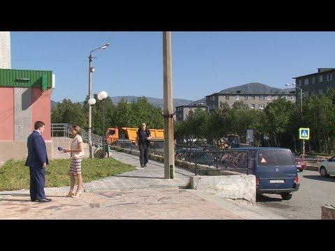 Прокуратура г. Кировска разъясняет права пенсионеров