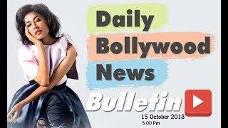 Latest Hindi Entertainment News From Bollywood   Chitrangada Singh   15 October 2018   5:00 PM
