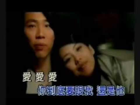 (Me singing) 陶喆 - 愛我還是他 David Tao - Ai wo haishi ta (KTV)