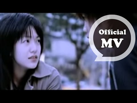 TANK [我們小時候 Childhood] Official MV