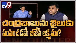 GVL Narasimha Rao in Encounter with Murali Krishna: promo..