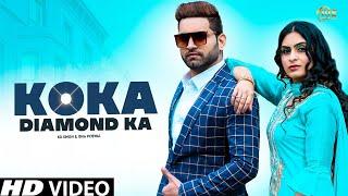 Koka Diamond Ka KD Singh