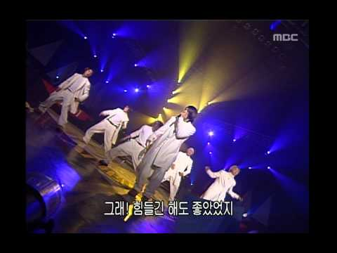 2000 King of the camp(Shinhwa), 킹카 스페셜(신화), Music Camp 20001230