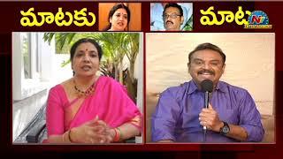 Jeevitha Rajasekhar Vs Naresh: MAA Meeting Controversy..