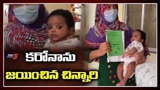 India's youngest Corona patient discharged from Gandhi hos..