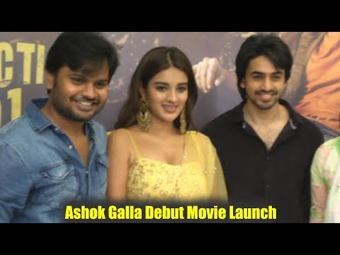 Ashok Galla's Debut Movie Press Meet