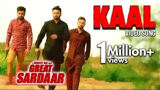 Kaal – Ranjit Bawa – Great Sardaar