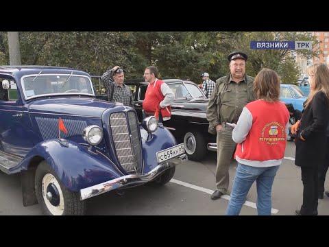 """""""День автомобилиста"""". Передача от 22.10.2020г."""