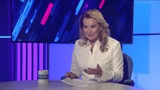 Актуальное интервью с Андреем Хромовым, эфир от 21 сентября 2020 года