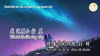 [Karaoke] Nhịp Tim Không Che Dấu Được - Joyce Chu | 藏不住的心跳 - 朱主爱 (純音樂) (伴奏)