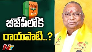 OTR: Will Rayapati leave TDP and join BJP?..