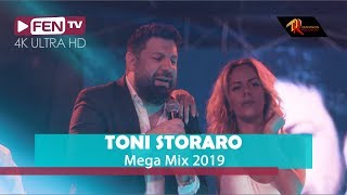 TONI STORARO ft. SALI OKKA x SURAIKATA - Mega Mix 2019 / ТОНИ СТОРАРО - Мега Микс 2019