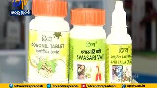 Centre asks Patanjali to stop advertising COVID-19 therapy..