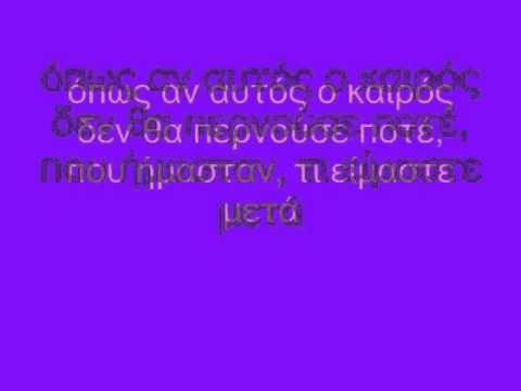 eros ramazzotti-cose della vita with greek subs_0001.wmv