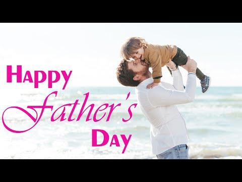 Честит Ден на бащата