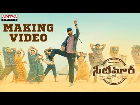 Seetimaarr movie making video- Gopichand, Tamannaah