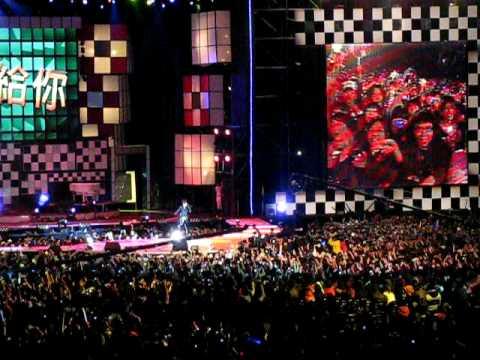 2008/11/29  羅志祥.V POWER演唱會.敗給你