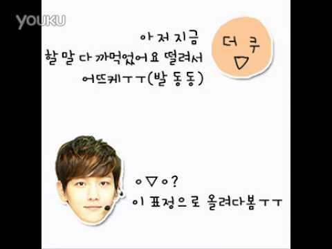 120428 EXO-K Baekhyun fansign voice recording