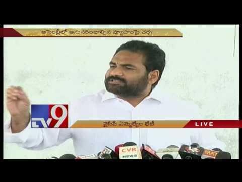 """YCP is TDP's political rival, not enemy"" - Kotamreddy Sridhar Reddy"