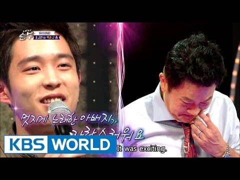 Dad is just like EXO! [Singing Battle / 2016.11.02]