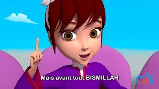 (Officiel) CLIP BISMILLAH (Edition 2013 - FRANCAIS)