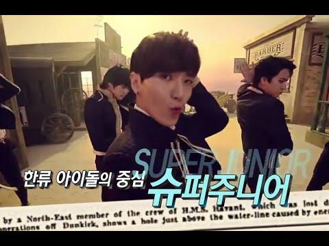 [HOT] Super Junior - MAMACITA , 슈퍼주니어 - 아야야 , 맛있는 나눔 콘서트 20141016